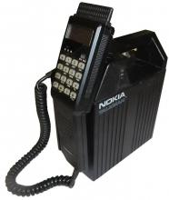 Nokia MD54 Talkman