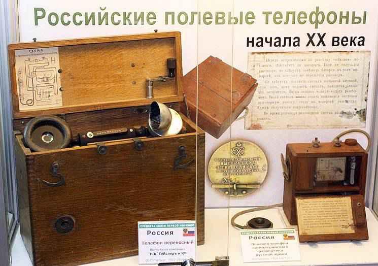 Русские телефоны: слева — переносный телефон фирмы «Н. К. Гейслеръ и Ко»; справа — полевой телефон русского разведчика