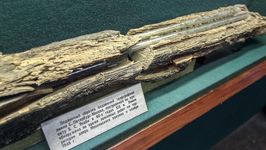 Подлинный фрагмент телеграфной линии Николаевской железной дороги (изэкспозиции музея железнодорожного транспорта в С.-Петербурге)
